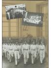 "Педагогические поэмы: ""Флаги на башнях"", ""Марш 30 года"", ""ФД-1"" 2"