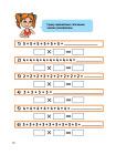 Ментальная арифметика 3: учим математику при помощи абакуса. Задачи на умножение 9