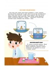 30 простых опытов с детьми дома. Наука на кухне 6