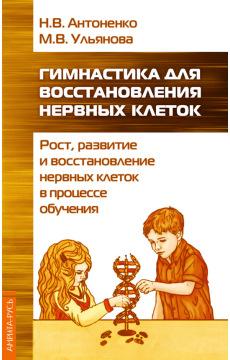 Педагогам, воспитателям и родителям в помощь. Комплект из 3-х книг