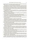 Степан Разин в народном творчестве, искусстве и литературе. Под редакцией Захара Прилепина 3
