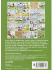 Веселые научные опыты на свежем воздухе. 25 развивающих карточек 2