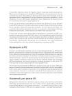 Непрерывное развитие API. Правильные решения в изменчивом технологическом ландшафте 8