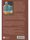 Бхагавад-гита как она есть 2