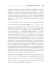 Квантовые вычисления для настоящих айтишников 8