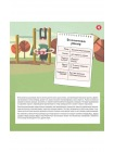 Программирование для детей. Пять самых крутых игр на HTML и JavaScript 5