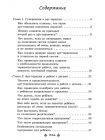 Супервизия в арт-терапии: сложные случаи и деликатные темы в работе психолога 2