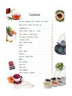Про чай. Иллюстрированная энциклопедия для детей и взрослых 2