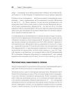 Квантовые вычисления для настоящих айтишников 7