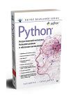 Python: Искусственный интеллект, большие данные и облачные вычисления 2