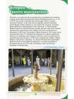 Неформальный  путеводитель по Кубани. Между двух морей 4