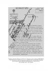 «Ленинградское дело»: генеральная чистка «колыбели революции» 4