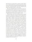 Язык и сознание #экопокет 7