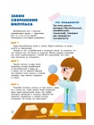 30 простых опытов с детьми дома. Наука на кухне 2