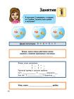 Ментальная арифметика 3: учим математику при помощи абакуса. Задачи на умножение 7