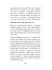 Красный шторм. Октябрьская революция глазами российских историков 6