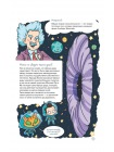 Нескучная наука. Учёные ответы на детские вопросы 8