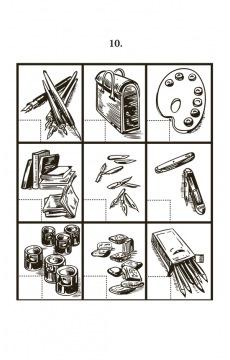 1, 2, 3, 4... Cчет и игра [1928]
