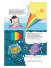 Нескучная наука. Учёные ответы на детские вопросы 10