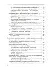 Современный стратегический анализ 3
