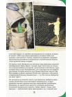 Неформальный  путеводитель по Кубани. Между двух морей 6