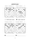 Комбинации Магнуса Карлсена. Задачи для шахматят 3