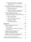 О культуре административной деятельности. Стратегическое управление без менеджмента 3