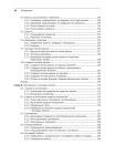 Современный язык Java. Лямбда-выражения, потоки и функциональное программирование 5