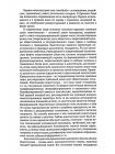 Комментарий к Конституции Российской Федерации (постатейный). С комментариями Конституционного суда РФ. С изменениями, одобренными в ходе общероссийского голосования 1 июля 2020 года 2