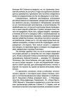 Убийство Сталина. Все версии и еще одна 4