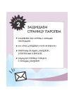 Программирование для детей. Учимся создавать сайты, приложения и игры. HTML, CSS и JavaScript 4