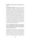 Красный шторм. Октябрьская революция глазами российских историков 4