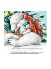 Чудо в Новый год: как Белый Мишка нашёл друзей. Полезные сказки 7