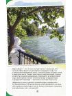 Неформальный  путеводитель по Кубани. Между двух морей 3