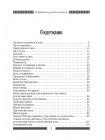 Народные русские сказки А.Н. Афанасьева. Комплект из 2-х томов 2