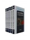 Основы социологии. Комплект из 6 томов 2