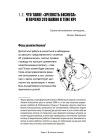 KPI. Внедрение и применение 5