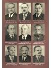 Советская держава: от Сталина до Брежнева (1945−1985 гг.) 4