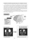 Прокачай мозг с помощью новой методики суперсчета от Рюта Кавашимы 4