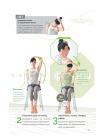 Японские советы для эффективной растяжки: превратите стрейчинг в ежедневное удовольствие 8
