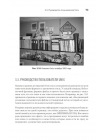 Время UNIX. A History and a Memoir 8