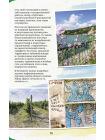 Неформальный  путеводитель по Кубани. Между двух морей 7
