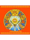 Славянские предания, сказки и былички 2