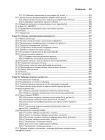 Linux API. Исчерпывающее руководство 8