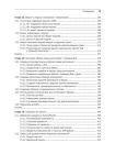 Система модулей Java 9