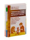 Педагогам, воспитателям и родителям в помощь. Комплект из 3-х книг 8