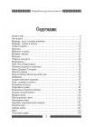 Народные русские сказки А.Н. Афанасьева. Комплект из 2-х томов 4