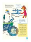 Как устроен РОБОТ? Разбираем механизмы вместе с Лигой Роботов! 7