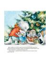 Чудо в Новый год: как Белый Мишка нашёл друзей. Полезные сказки 6