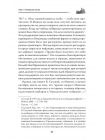Старт Страны Советов. Революция. Октябрь 1917 — март 1918 6